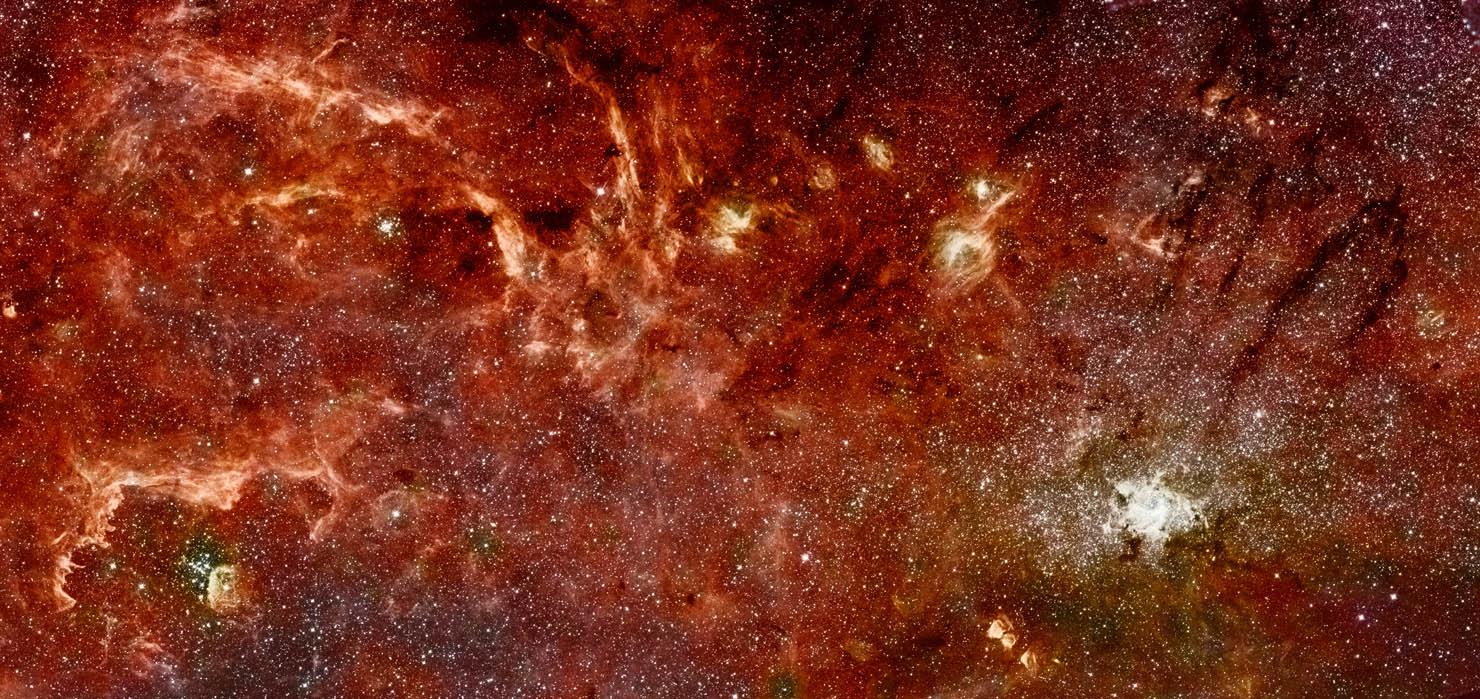 Galaktički Centar