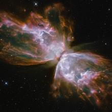Smrt Zvezde u Planetarnoj Maglini