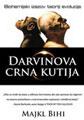 Darvinova Crna Kutija