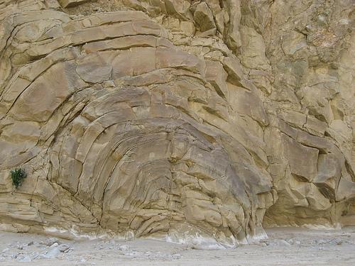Savijeni slojevi stene
