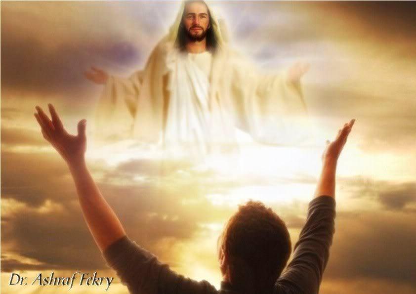 Blagosiljaj Gospoda